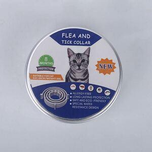 【猫・小型犬】43cmノミ取り首輪 ★アロマ 香り付き ★効果8ヵ月 ★調節可能