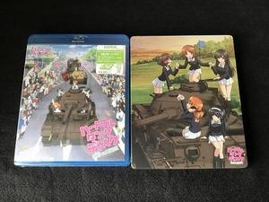 即決 Blu-ray ガールズ&パンツァー ハートフル・タンク・ディスク スチールブックケース付き