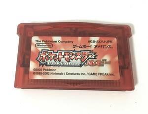 ★動作確認済、保証付★ Nintendo 任天堂 ゲームボーイアドバンス ソフト ポケットモンスタールビー (ソフトのみ)