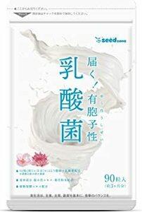 約3ヶ月分 90粒 シードコムス 有胞子性 乳酸菌 ソフトカプセル サプリメント ラクリス菌 菊の花エキス 桜の花エキス 野草酵