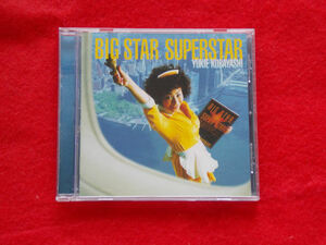CD/小林幸恵/BIG STAR SUPERSTAR/こばやしゆきえ/ビッグ スター スーパースター/管1560