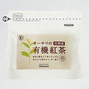 新品 未使用 オ-サワの宮崎産有機紅茶(ティ-バッグ) TI