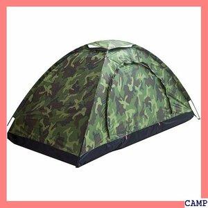 【新品/送料無料】 Sutekus アウトドア用品 緊急 防災 小型テント ソ キャンプテント 迷彩柄 コンパクト テント 12