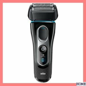 【新品/送料無料】 ブラウン 水洗い/お風呂剃り可 4カットシステム 5147s メンズ電気シェーバー シリーズ5 70