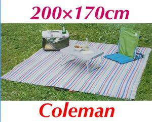 新品コールマン レジャーシート 200×170cm ストライプ