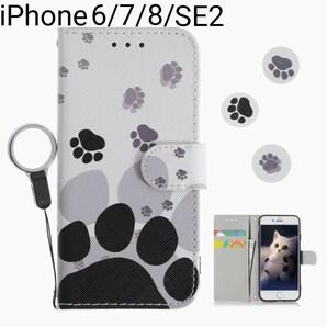 iPhone6/6s/7/8/SE2 手帳型 スマホケース iPhoneケース ネコ 足跡柄