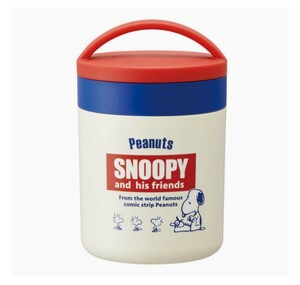Skater スケーター スヌーピー 保温保冷 スープジャー 300ml Peanuts SNOOPY
