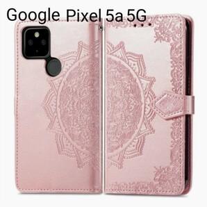 Google Pixel 5a 5G手帳型 スマホケース グーグルピクセル