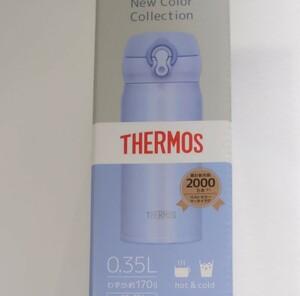 サーモス 真空断熱 ケータイ マグ 0.35L THERMOS 水筒 ボトル