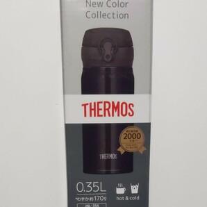 サーモス 真空断熱 ケータイ マグ THERMOS 水筒 ボトル