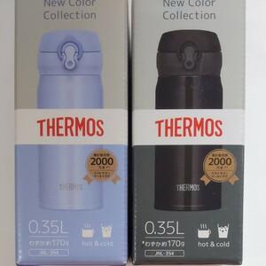 サーモス 真空断熱 ケータイ マグ 2セット THERMOS 水筒 ボトル