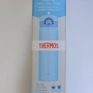サーモス 真空断熱 ケータイ マグ 0.5L THERMOS 水筒 ボトル