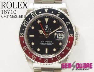 【値下げ交渉可能】ROLEX ロレックス GMTマスターⅡ 16710 S番 腕時計 中古 OH&仕上げ済【質屋出店】
