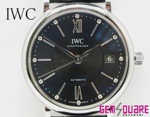 【値下げ交渉可】IWC ポートフィノ37 IW458102 男 腕時計 グレー文字盤 12PD ダイヤ デイト オートマ 中古【質屋出店】