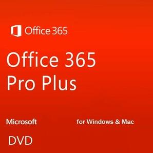 Office 365 ProPlus インストールDVD&認証アカウント5台分