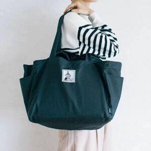 MOOMIN ムーミン レジカゴ型 BIG SHOPPING BAG BOOK 付録