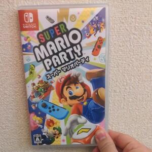 【Switch】 スーパーマリオパーティ Nintendo Switch ニンテンドースイッチ PARTY マリオパーティ