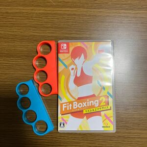Fit Boxing2 リズム&エクササイズ