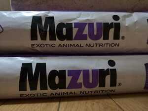 【マズリ】インセクティボアダイエット 1kg ハリネズミ オポッサム フクロモモンガ 小動物 食虫動物