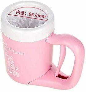 ピンク M(内径6.68CM) SUNYUM猫犬足洗いカップ ペット用セット ペットブラシ付き 足クリーナー お散歩 足の汚れ
