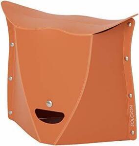 テラコッタ 高さ25cm SOLCION 折りたたみ椅子 パタット250 PATATTO250 テラコッタ 高さ25cm PT