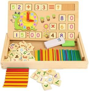 知育玩具 積み木 おもちゃ モンテッソーリ 黒板 お絵かき 多機能