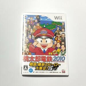 桃太郎電鉄2010 戦国・維新のヒーロー大集合!の巻 wii Wiiソフト ももてつ 桃鉄