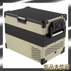 ポータブル冷蔵庫 車載冷蔵庫 42L -20℃~10℃ コンプレッサー式 2WAY電源対応 大容量 省エネ 急速冷凍