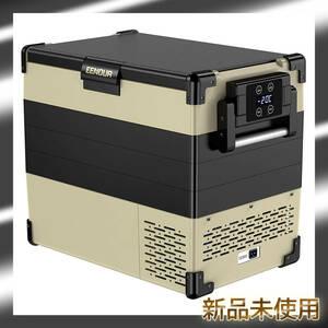 ポータブル冷蔵庫 車載冷蔵庫 52L -20℃~10℃ コンプレッサー式 2WAY電源対応 AC100V DC12V/24V