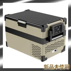 ポータブル冷蔵庫 急速冷凍 車載冷蔵庫 32L コンプレッサー式 2WAY電源対応 AC100V DC12V/24V