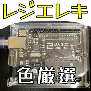 ポケモン剣盾 レジエレキ自動色厳選用コントローラー