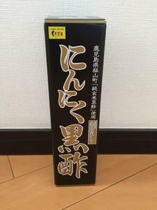 ★くろず屋・にんにく黒酢500ml・ふくやま物産・ 定価9000円★