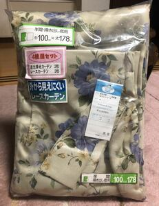 (未使用)遮光厚地カーテン2枚(巾100cm、丈178cm)送料無料