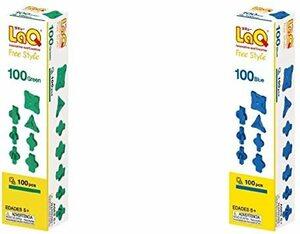 ラキュー (LaQ) フリースタイル(FreeStyle) 100グリーン & (LaQ) フリースタイル 100 ブ