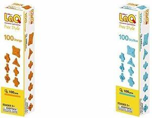 ラキュー (LaQ) フリースタイル(FreeStyle) 100オレンジ & (LaQ) フリースタイル 100 ス