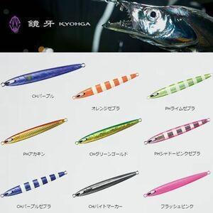 ◆セール中◆好評 新品 タチウオ ダイワ(DAIWA) T-LY フラッシュピンク ルア- 鏡牙ジグ セミロング 200g