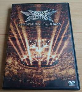 BABYMETAL 「10 BABYMETAL BUDOKAN DVD 通常盤」