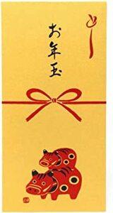 20枚入 【Amazon.co.jp 限定】和紙かわ澄 金の金封 万円袋 うし 20枚入