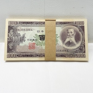 未使用 コレクター必見 造幣局 旧紙幣 100円札 板垣退助 100枚 連番 日本銀行券 古紙幣 帯付き SR358301A~SR358400A (U)