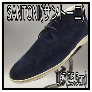 サントーニ SANTONI チャッカ スニーカー シューズ ミッドカット スエード レザー ネイビー 紺 UK7 25.5cm イタリア製 メンズ