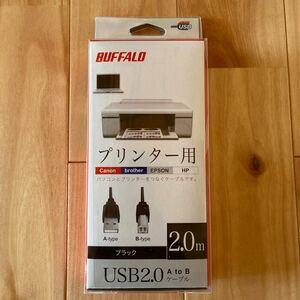 USB2.0ケーブル (A to B) ブラック 2m BSUAB220BK