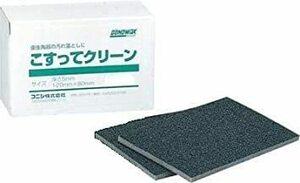 コニシ こすってクリーン 2枚 衛生陶器表面洗浄用 説明書付き
