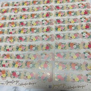 切手 ハッピーグリーティング 94円×10枚 10シート 9400円分 まとめ売り