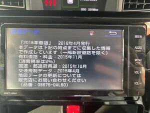 ★送料無料★完動★トヨタ純正 SDナビ NSZT-W64 Bluetooth対応 DVD再生 CD録音 SD フルセグ 地デジ ワイド2DIN 200mm