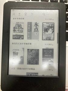 Amazon Kindle Amazon Kindle 電子書籍リーダーWP63GW