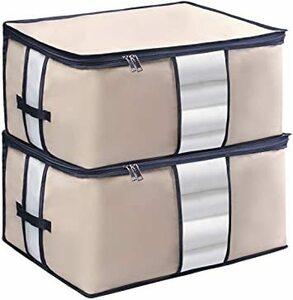 ベージュ LONGTEAM 布団収納袋 ケース 衣類収納ボックス 防水防塵 湿気防止 防虫 持ち手付 折り畳み 透明窓付 2点