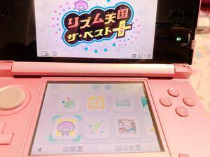 3DS本体ミスティピンク任天堂ダウンロードソフト入り