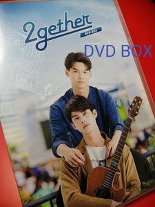 DVD-BOX 2gether 日本向け版(タイドラマ)