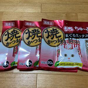いなば チャオ 焼かつお ちゅーる まぐろミックス味 12g× 20本入り×3袋分 計60本 チュール ちゅ〜る 猫