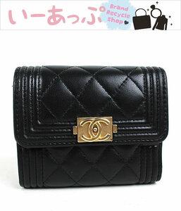 シャネル 三つ折り財布 ボーイシャネル マトラッセ CHANEL ミニ財布 ブラック 黒 美品 o973